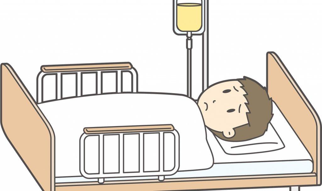 怪我で入院している人